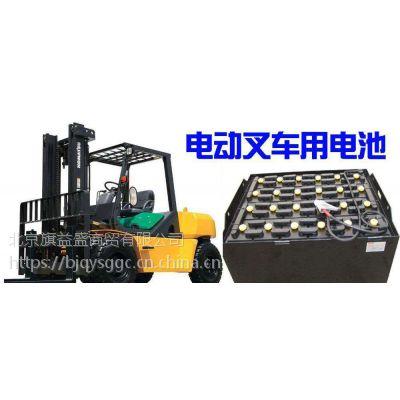 火炬叉车蓄电池组 24V4pzs460h价格