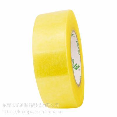 东莞胶带厂家可定制与批发透明封箱胶带KAIDI-2430y