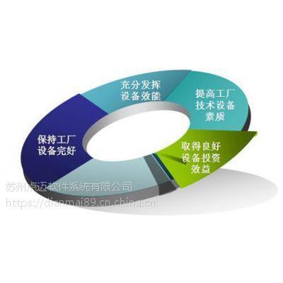 苏州生产车间防错追溯管理系统的应用
