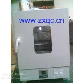 中西红外干燥箱 库号:M301370