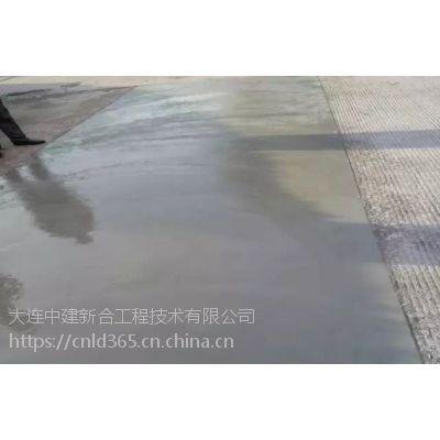 哈尔滨中建新合牌水泥路面快速修补料价格