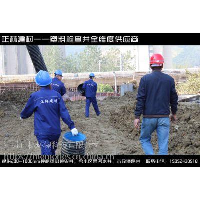 三明雨水井 检查井 污水井 排水井厂家 正林依道丰