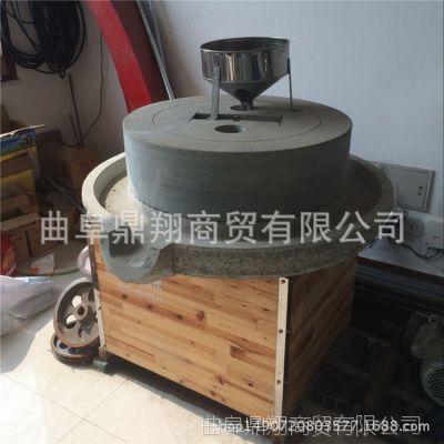 小型石磨豆浆机 豆腐加工设备 专业生产电动石磨豆浆机