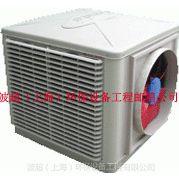 HH18AP3C型工业冷风机 厂房降温大型水空调 环保空调冷机静音风机