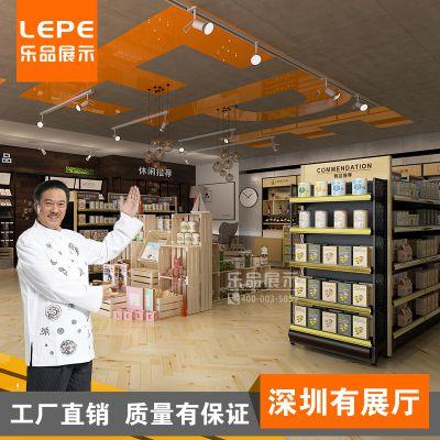 供应 乐品进口食品店双面货架 超市挂钩货架 零食货架