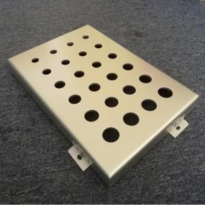 2.5厚氟碳冲孔铝单板价格_欧百得
