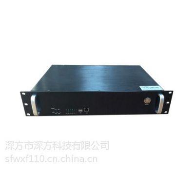深方云COFDM高清无线图像,COFDM数字图传,移动无线传输设备