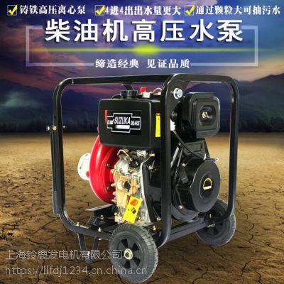 12P柴油机混流泵SHL44CG