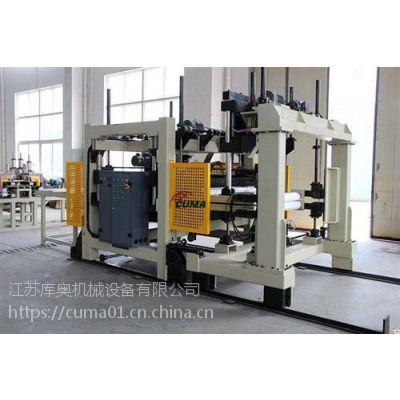 CO2挤塑板生产线_挤塑板_库奥机械