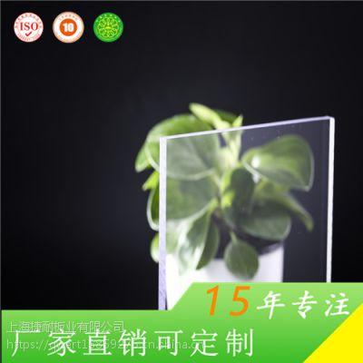 上海捷耐厂家定制 隔音屏障专用 6mm耐力板厂家批发