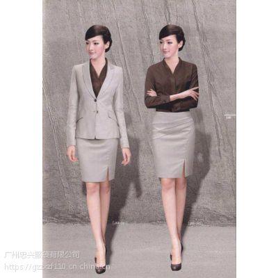 番禺大石女式职业套装新款长袖工作服专业定制生产厂家
