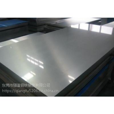 强富供应进口不锈钢304线材不锈钢304线材材质304厂家直销