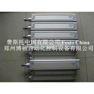 1366950-DSBC-50-50-PPVA-N3