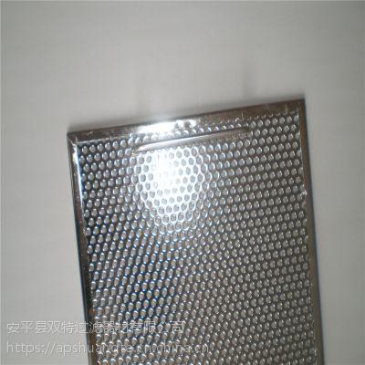厂家直销不锈钢滤片 滤板 不锈钢冲孔网滤板