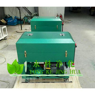 BKL-200板框式滤油机LY-200板式滤油机