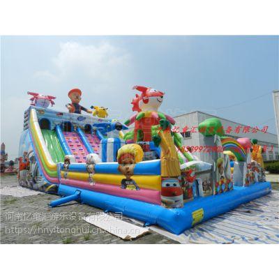 沈阳葫芦岛熊出没充气滑梯 儿童蹦蹦床 充气城堡价格