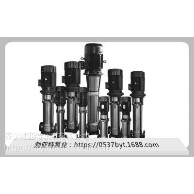 冷却塔专用泵济宁勃亚特现货 QDL立式多级离心式
