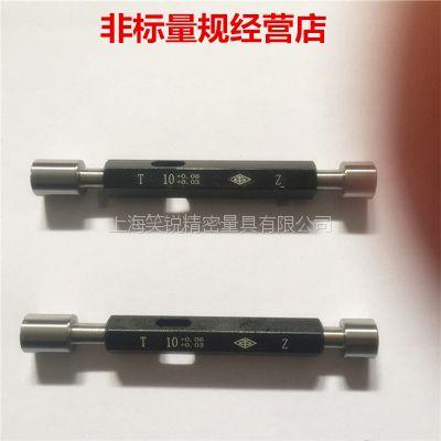 供应非标光面塞规 螺纹规 通止规 厂家 上海笑锐供