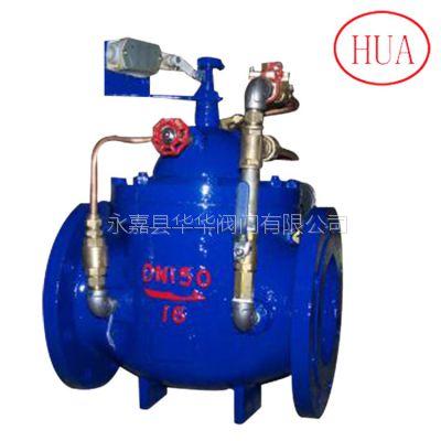 厂家直销HB700X铸钢多功能水泵控制阀 流量控制阀华华定制