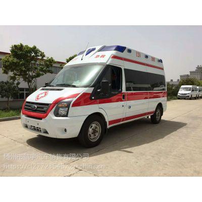 国五排放全顺V348长轴CLW5041XJHJ5柴油型救护车价格