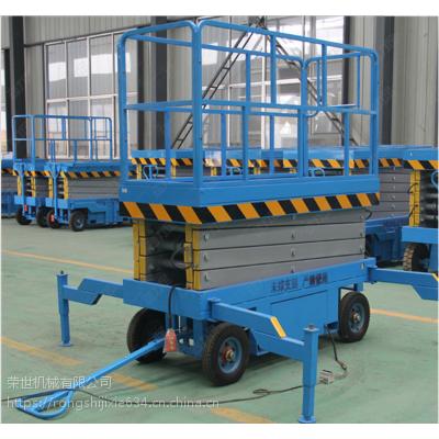 厂家批发移动剪叉式升降机小型液压升降台6米移动式升降平台