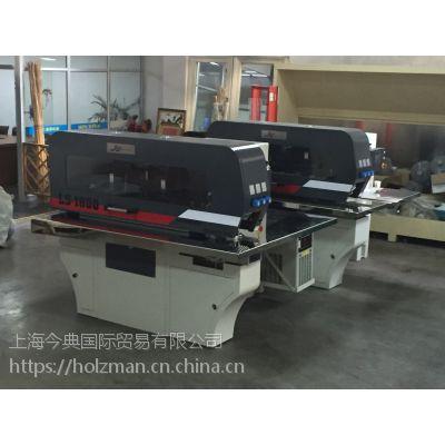 0.35-2mm木皮无线拼缝机