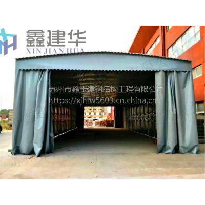 嘉兴海宁市专业定做户外工地帐篷大型仓库蓬杭州活动雨棚
