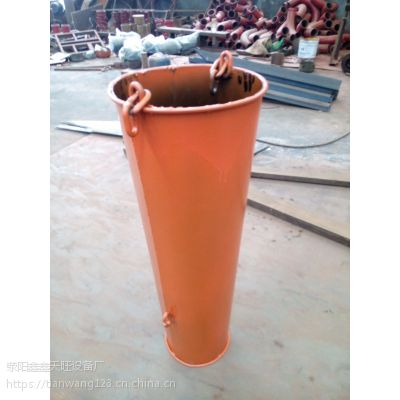 白城鑫旺标准型加厚溜槽串筒节数任意调节