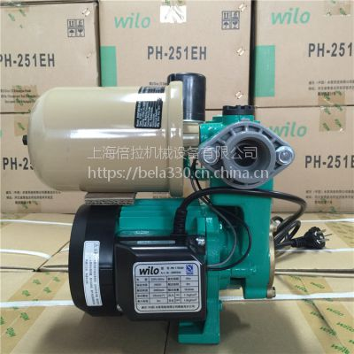 德国威乐水泵PW-176EAH家用自动增压泵自吸泵全新WILO原装正品取样泵