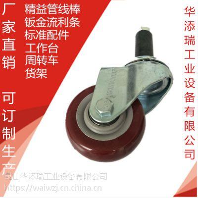厂家直销 4寸平插杆万向 脚轮 带刹车手推车新款重型脚轮 定向轮