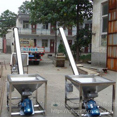 尿素颗粒用提升机 兴运不锈钢316食品级上料机