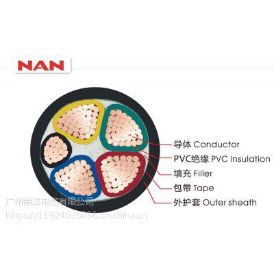 广州南洋电缆厂家供应VV-4*120+1*70系列低压电力电缆!