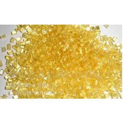 2210-1000 PEI 基础创新塑料(美国)聚醚酰亚胺