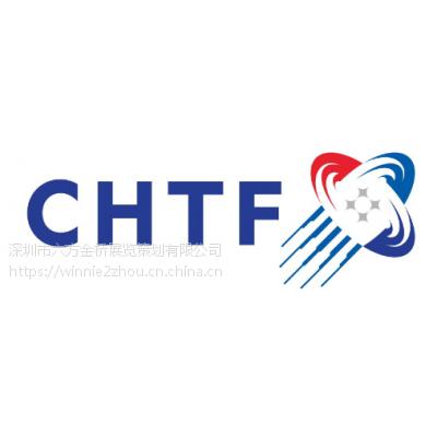 2017年第十九届中国国际高新技术成果交易会(节能环保展、新能源展)