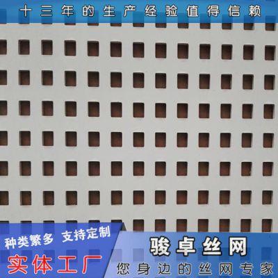 钢板网工厂直销 铝板钢板网 菱型装饰冲孔铝板支持定做