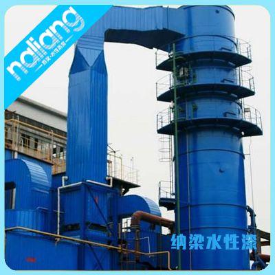 工业设备防腐防锈工程,水性环保漆,钢结构水性漆,上海水性漆厂家