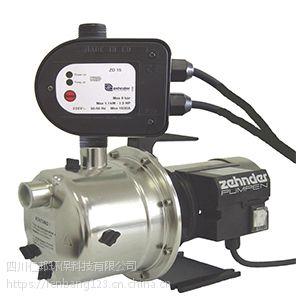 供应德州家用进口不锈钢自来水增压泵