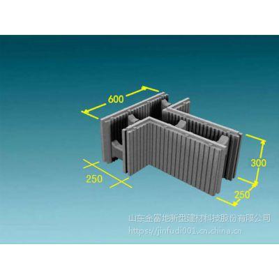 金富地EPS模块空腔保温模块防火防潮隔音混凝土剪力墙结构建筑节能体系