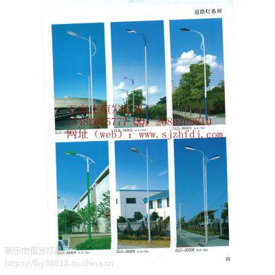 石家庄LED灯制造商新乐市恒发灯具厂欢迎咨询