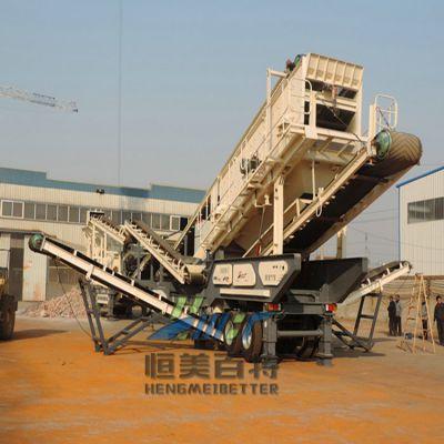 流动式移动碎石机设备 轮胎式山石破碎机厂家现货可分期