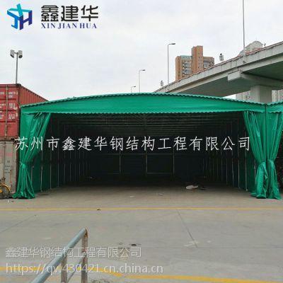 鑫建华订做公路桥雨蓬帐篷 雨棚布帆布 昆山伸缩雨蓬厂