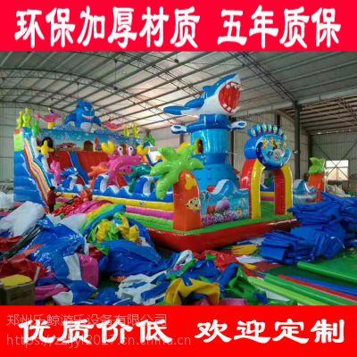 新疆地区充气城堡哪里有卖 儿童充气蹦蹦床厂家3岁以上均可玩儿童气垫床厂家【乐鲸游乐玩具厂】