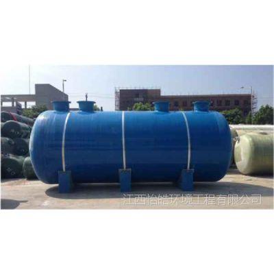 微动力污水处理设备销售价