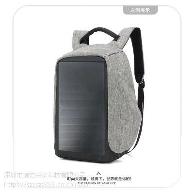 太阳能背包 防水便携式户外太阳能充电包 超大容量登山包户外书包