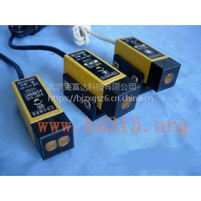 中西(2018款)红外光电开关 型号:SST10-HE3S-5C4库号:M395663