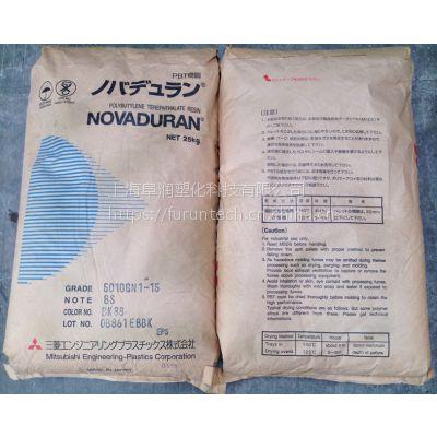 台州经销日本三菱工程塑料Novaduran 5010R5中粘度纯树脂PBT