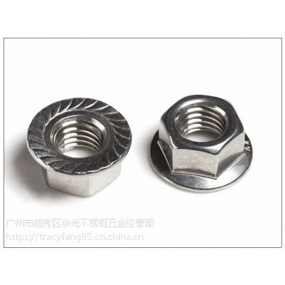 DIN6932碳钢4.8级法兰母防滑螺母彩锌白锌/304不锈钢法兰螺母法兰螺帽M3M4M5-M12