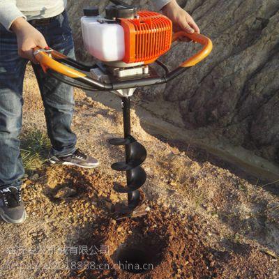 东北型地钻挖坑机 冻土钻眼打洞机 钻地机带合金钻头价格
