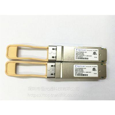 正版原装FINISAR FTL410QE2C-G1 40G-SR4 多模光纤模块