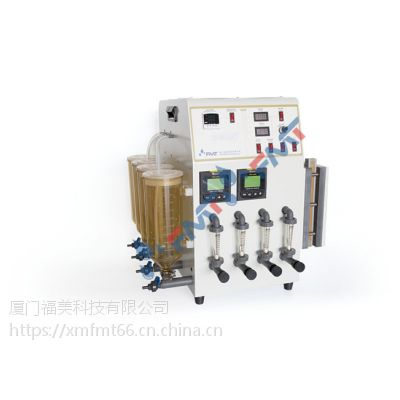 FM-ED-0120 电渗析/双极膜小试设备,厦门福美科技现货供应,适用于高盐废水处理